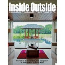 Flat 54% off on Inside & Outside (English, 1 Year)