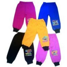 Get 49% off on 4 Ways Multicolor Rib Track Pant (Pack of -5)