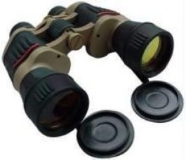 Get 62% off on Russian Military Binocular