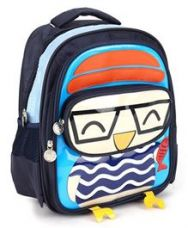 Buy School Bag Duck Print Navy Blue - 13 Inches from FirstCry