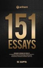 Flat 36% off on 151 ESSAYS For UPSC Mains Various State Public Service Commisions and Other competitive Examinations