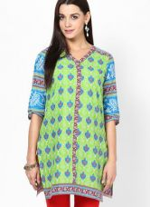 Get 60% off on Aurelia Green Printed Kurtis