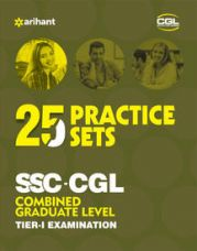Flat 20% off on 25 Pratice Sets SSC- CGL Tier- 1 Online Exam 2017
