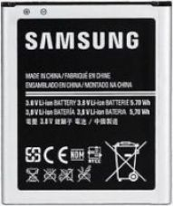 Samsung Battery B100ae For Samsung S7262 S7270 Galaxy Ace 3 Star Pro for Rs. 259