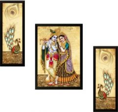Flat 76% off on SAF Radha Krishna Ink Painting  (13 inch x 19 inch)