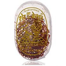 Buy Lion Brand 100% Pure Saffron - 1 gm Kashmir Certified Grade A (Flat shipping) from Amazon