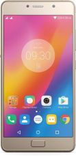 Lenovo P2 (Gold, 32 GB)  (3 GB RAM) for Rs. 12,999