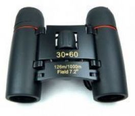 Buy Sakura 30 X 60 Zoom Mini Compact Binoculars from Rediff