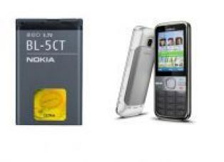 Flat 75% off on Nokia Bl-5ct 1050mah Li Ion Battery For C5-00