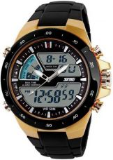 Flat 67% off on Skmei 1016 Gold Analog Watch  - For Men