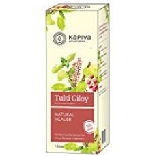 Buy Kapiva Tulsi Giloy Juice - 1 L from Amazon