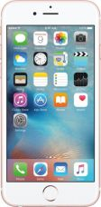 Buy Apple iPhone 6s (Rose Gold, 32 GB) for Rs. 36,999