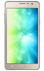 Samsung On5 Pro (16 GB) for Rs. 7,690