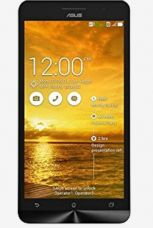 Buy Asus Zenfone 6  16GB Champagne (Gold) from TataCliq