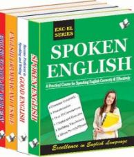 Buy English improvement value pack for students (Paperback) English from SnapDeal