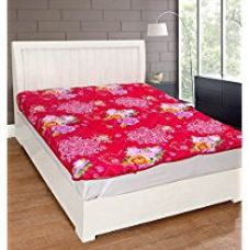 Buy Warmland Floral Polycotton Double Mattress Protector - Multicolour from Amazon