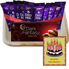 Buy Maalpani Dairy Milk and Dark Fantasy chocofills Gift Hamper from Amazon