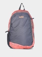 Buy Wildcraft Unisex Grey & Peach-colored Printed Backpack from Abof