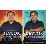 Get 14% off on Devlok by Devdutt Pattanaik Combo pack: volume 1 & 2 ( English)