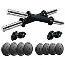 Buy Protoner DUM22P Dumbbell Set from Amazon