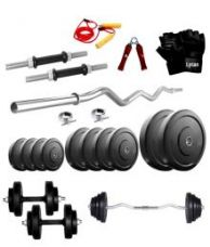 Buy Lycan Home Gym 8 Kg Rubber Weight + 3 Feet Curl Rod + Dumbbell Rod'S + Gloves + Gripper & Rope for Rs. 1,477