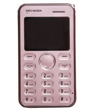 Get 46% off on Kechaoda K55 128 MB Coral Pink