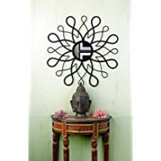 Buy Hosley Decorative Optical Art Pattern Iron Wall Mirror from Amazon
