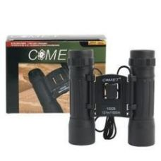 Buy Comet Compact Binocular 10x25 Powerful Focus Power Zoom Japanese Technology from Rediff