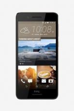 Buy HTC Desire 728 Dual Sim 4G 32 GB (Black) from TataCliq