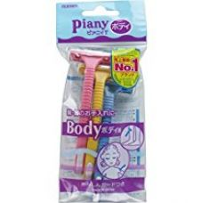 Buy Feather Brand Piany Japan 3 Pcs Body Razor With Guard - Body Hair Remover from Amazon