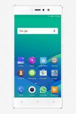 Buy Gionee S6s 4G Dual Sim 32 GB (Latte Gold) for Rs. 11998