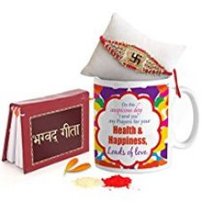Buy TiedRibbons® Rakhi Gifts for Brother Printed Coffee Mug and Sacred Gita with Rakhi and Roli Chawal pack from Amazon