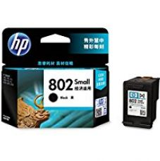 HP 802 Small Ink Cartridge - Black for Rs. 635