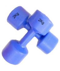 Buy Star X Blue PVC Dumbbells - Pack of 2 from SnapDeal
