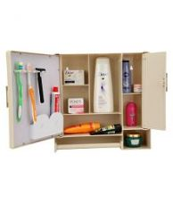 Buy Zahab Plastic Bathroom Cabinet from SnapDeal