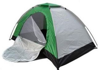 Buy Hyu Four Peoples Tent (Colors May Vary) from Amazon