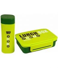Buy Homio Gorgeous And Easy Buckle Lunch Box with Water Bottle  ( Green 8500 ) from Ebay