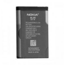 Buy Nokia Original Bl-5c Li-ion Battery for Rs. 275