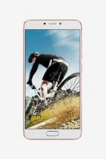 Buy Gionee S6 Pro 4G Dual Sim 64 GB (Rose Gold) for Rs. 11450