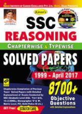 Kiran s SSC Reasoning Chapterwise & Typewise Solve for Rs. 420