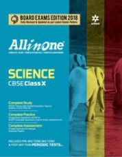 All In One Science Class 10th for Rs. 260