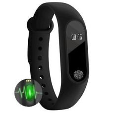 Buy Digiboom Waterproof Bluetooth Smart Band with Heart Rate Monitor & Fitness Track from Ebay