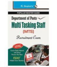 Buy Department of Posts-Multi Tasking Staff (MTS) Recruitment Exam Guide from SnapDeal