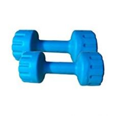 Buy Aurion Pvc 10 Kg Adjustable Fitness Dumbells Set Home Gym With Hand Towel from Amazon