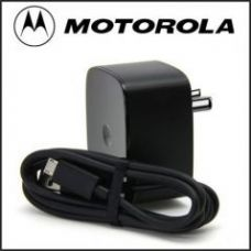 Get 62% off on Motorola Turbo Mobile Charger