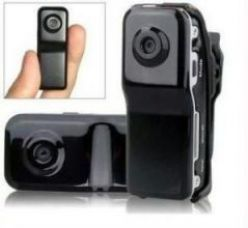 Buy High Resolution Spy Camera from Rediff