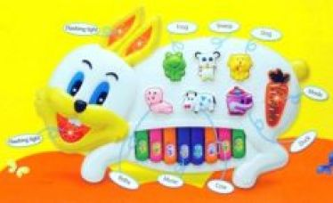 Buy Animal Piano Music Keyboard Best Toy For Kids Children from Rediff