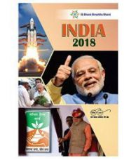 Buy India 2018 : Reference Annual for Rs. 283