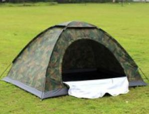 Buy Ibs Army Waterproof Tent for Travel, Hiking & Camping- 2 people (Green & Black) for Rs. 1,199