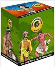 Flat 31% off on Amar Chitra Katha Ultimate Collection